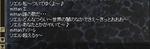 SRO[2006-11-26 03-00-29]_55.JPG 2.jpg